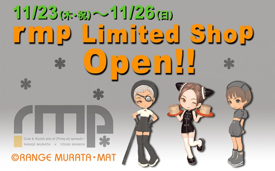rmp limited shop open!