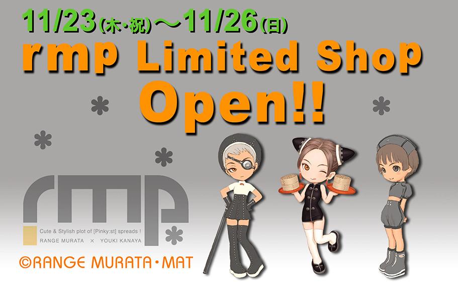 rmp limited shop open!