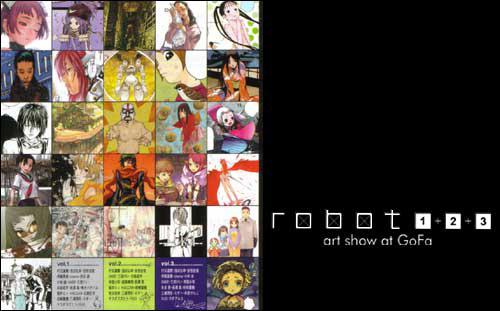 robot1+2+3