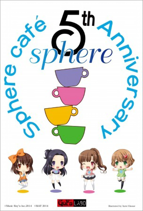 Sphere Cafe ~Sphere 5th Anniversary~ @GoFaLAB.